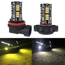 2x Auto LED Fog Light Canbus Car Lamp Bulb H8 H11 H16 HB4 HB3 For nissan navara d40 note leaf pathfinder r51 tiida almera n16 цена 2017