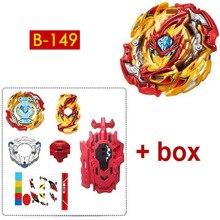 Взрыв B150 B149 B148 B147 B145 B128 с пусковой установкой и цветной коробкой битва игрушки дети подарок на Рождество, Хэллоуин