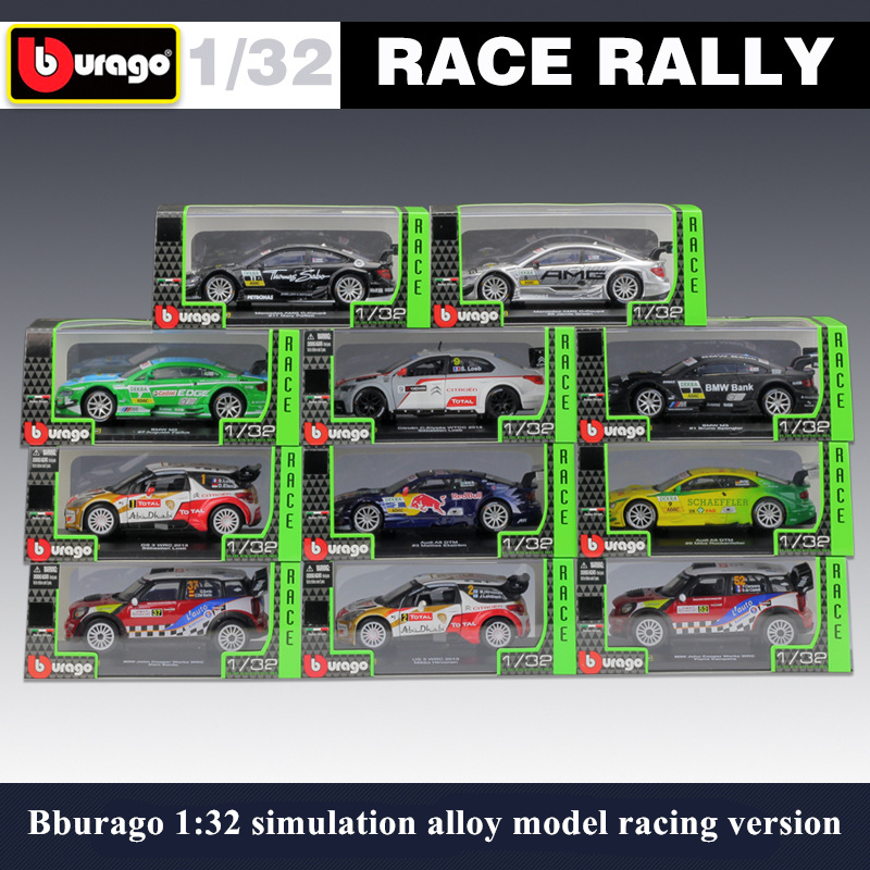 Bburago 1:32 Mercedes-Benz AMG Audi DTM Snow Dragon Mini DS WRC Rally Racing Alloy Model Collecting gifts