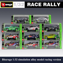 Bburago 1:32 Mercedes-Benz AMG Audi DTM Snow Dragon Mini DS WRC Rally Racing Alloy Model Collecting gifts цены онлайн