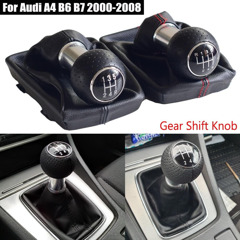 Подходит для Audi A4 B6 B7 2000-2008 ручная коробка передач с 5 6 Скорость автомобиля Шестерни переключения передач рычага переключения передач голов...