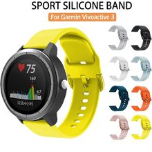 Silicone Watch Band Strap for Garmin Vivoactive 3 Music/Forerunner 645 245 245M Smart Bracelet Sport Watchband Correa Band