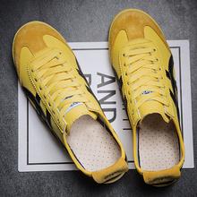 Profesjonalne buty do biegania męskie lekkie buty do chodzenia na zewnątrz wysoko jakości sportowe rozmiar butów 36-45 męskie buty tanie tanio nextfor CN (pochodzenie) LIFESTYLE Motion control Betonowej podłodze Masaż Średnie (b m) Niskie 9161 RUBBER Bezpłatne elastyczne