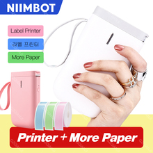 Connection Cable-Label-Printer Mobile-Phone Handheld Sticker Bluetooth Android Mini