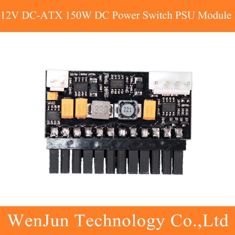 Блок питания ATX 12 В постоянного тока 150 Вт 24Pin ATX, плата питания для настольного компьютера HTPC Mini NAS PC, ПК, DC-ATX