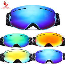 BENICE Ski Accessories for Childrens Skiing Glasses Double-deck Anti-fogging Wind Outdoor Snowfield Goggles Sunglasses A