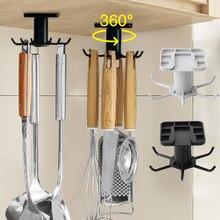 Anzuelo giratorio de 1/2 grados para organizar la cocina, espátula, cuchara, escurridor para colgar, estante de almacenamiento para el hogar, 360 Uds.
