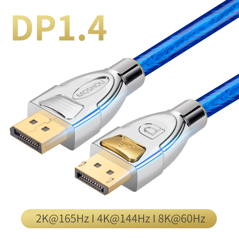 Displayport 1,4 видео кабели DP 8K @ 60Hz 4K 120Hz MOSHOU 32,4 Gpbs 32bit HDR для монитора видеокарты