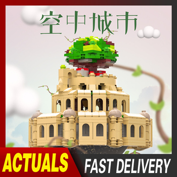 XingBao MOC Idea Series City of Sky Creative Castle Model Building blocks Music Box Compatible Lepining Toys For Children Bricks