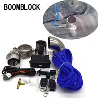 BOOMBLOCK 1 Set Car Exhaust Control Valve Set With Vacuum Actuator CUTOUT 2.5 63mm Pipe CLOSE STYLE Wireless Remote Controller