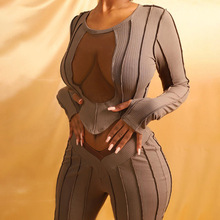 Overalls Matching-Sets Crop-Top Mesh Two-Piece-Set Long-Sleeve Brown Transparent Sexy