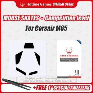 Hotline Games Mouse Skates Уровень соревнований, коньки для мыши, коврик для ног, сменные ножки для мыши Corsair M65, толщина 0,28 мм/0,6 мм