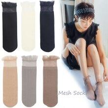1 Pair Korean Style Socks Spring Fashion Solid Color Soft Cute Short Mesh Thin Christmas Gifts Harajuku Woman