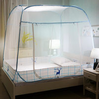 1.5m bed 1.8m household 2m mosquito net anti fall encryption and thickening