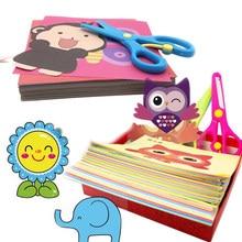 48 pçs/set artesanal papel de corte livro artesanato crianças diy artesanal livro scrapbooking papel brinquedos para crianças aprendizagem brinquedos