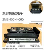 2MBI300N-060 2MBI200N-060 2MBI150N-060 2MBI150SC-120
