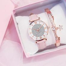 Luxury Women's Watches Bracelet Set Star