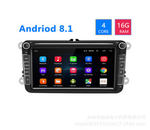 8 inch Android car navigator  Multimedia Player Autoradio For VW/Volkswagen/Golf/Passat/SEAT/Skoda/Polo Stereo