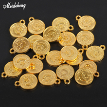 New Fashion 14mm Golden Keychain Hanging Tag Drop Beads Toy Slice Shoe Clothing Home Decoration Accessory DIY Hair