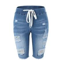 여름 데님 찢어진 버뮤다 반바지 여성 블루 Drawstring 폐쇄 고민 된 무릎 길이 스트레치 짧은 청바지
