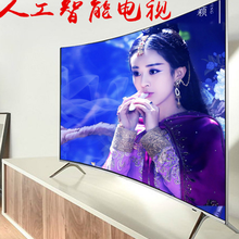 Tv de 75 ''led wi-fi de 75 polegadas, televisão de ecrã curvo led com tela de 75 polegadas