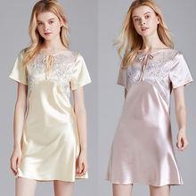 Женская ночная рубашка летняя с коротким рукавом для сна домашняя