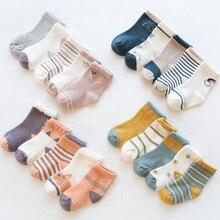 Детские носки для детей 0-8 лет, милые хлопковые мягкие носки средней длины с милым мультипликационным принтом для маленьких мальчиков и девочек, детские носки, бренд