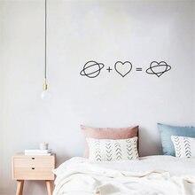 Наклейка на стену в Корейском стиле с сердечками и звездами