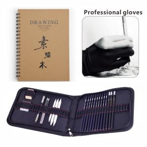 21pcs Sketch Pencil Set Professional Sketching Drawing Kit Wood Pencil Pencil Bags For Painter School Students Art Supplies