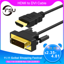 FSU HDMI to DVI Cable DVI to HDMI Male 24+1 DVI D Male Adapter Gold Plated 1080P for HD HDTV HD PC Projector PS4/3 1m 1.8m 2m
