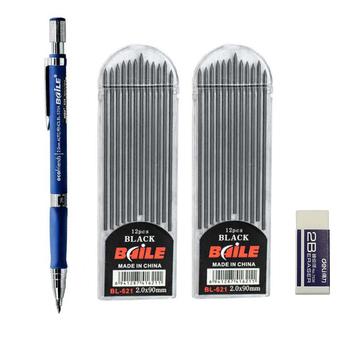 Ołówek automatyczny zestaw 2 0mm Kawaii ołówek automatyczny ołówki do pisania dzieci dziewczyny prezent szkoła egzamin dostarcza śliczne biurowe tanie i dobre opinie hopk CN (pochodzenie) 0 5mm dekoracyjne zawieszki MIN-125 Ołówki automatyczne Z tworzywa sztucznego Random delivery