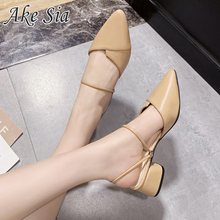 Party Women Mules Slipper Pointed Toe Block Strap Closed Shallow High Heels