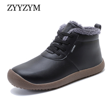 ZYYZYM Mens Snow Boots Winter Lace Up Style Pu Leather Waterproof Outdoors Men Plush Keep Warm Plus Size 40-48