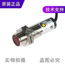 цена на Original authentic C2RM-F400N round photoelectric sensor mirror reflection type NPN