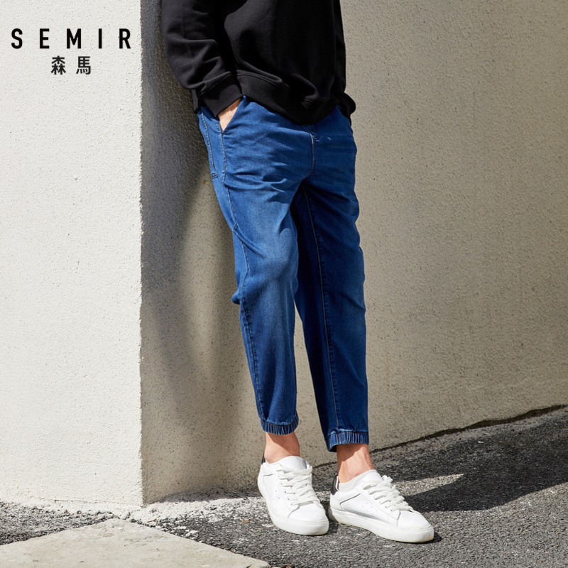 Semir Spring and autumn jeans men 2019 new comfortable stretch jogging nine pants pants youth beam pants