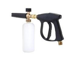 Цилиндр для распылителя бутылки рот с копьем профессиональные инструменты автомобиля чистящий пистолет автомобиля Мойка давления автомобиля очиститель