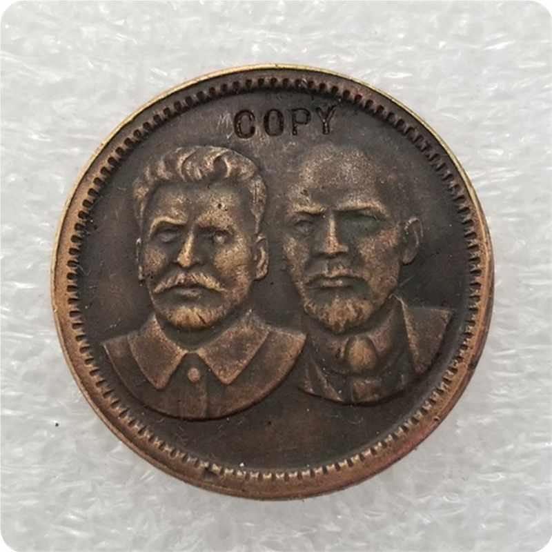 1949 Rusland Cccp Lenin En Stalin Herdenkingsmunten-Replica Munten Medaille Munten Collectibles Copy Coin