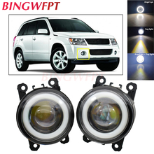 2pcs Car Accessories H11 LED Bulb Fog Light Angel Eye with Glass len 12V for Suzuki Grand Vitara SX4 Swift Sedan JIMNY Alto