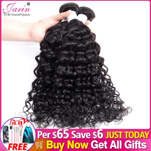 3 6 9 עסקת חבילות ברזילאי מים גל שיער Weave סיטונאי שיער טבעי הארכת רמי שיער חבילות להתמודד יכול להיות צבוע Jarin שיער
