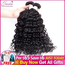 3 6 9 pacchi affare brasiliano onda dacqua tessuto dei capelli allingrosso estensione dei capelli umani fasci di capelli Remy affare può essere tinto capelli Jarin