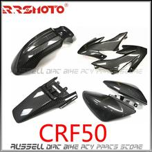 Plastic body Covers fender Mudguard kits For HONDA CRF50 style Dirt Pit Bike Spare Parts Water transfer printing carbon fiber