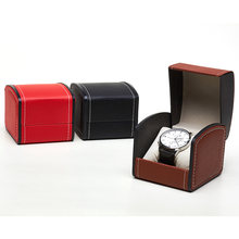Квадратная коробка для часов из искусственной кожи шкатулка