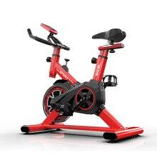 Bicicleta estática para hogar, equipo de gimnasia doméstico, bicicleta para interiores, equipamiento deportivo