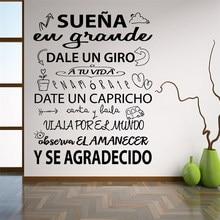 Vinilo Sueña En Grande Dale Un Giro calcomanías de pared decorativas frases decoración frase En español salón pegatinas RU2018
