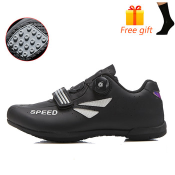 Discolor Cycling Shoes Man MTB Mountain Bike Shoes SPD Cleats Road Bicycle Shoes Sports Outdoor Training Cycle Sneakers 27
