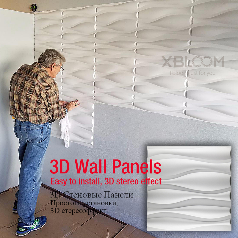 50x50cm 3D Art Wall Panel White Wall Panel Flame-retardant Waterproof Wallpaper Living Room Shop Home Decor House Decor Logo