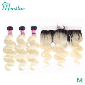 Monstar 1B 613 ダーク根オンブルブロンド 3/4 ペルー実体波バンドル前頭、 1B/613 レミー人間の髪のバンドル閉鎖 - DISCOUNT ITEM  40% OFF ヘアエクステンション & ウィッグ
