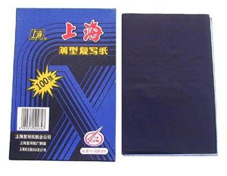100 Pcs Shanghai Brand 32 Open 12.75 * 18.5 Advanced Carbon Paper Double-sided Blue Carbon Paper