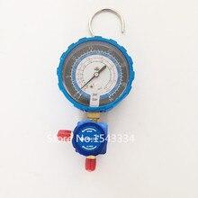 HS-468AL низкого давления 1-клапан датчик для R410a R32 холодильного низкого уровня
