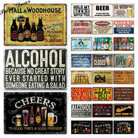 Beer Metal Sign Plaque Metal Vintage Pub FunnyTin Sign Wall Decor for Bar Pub Club Man Cave Tin Plates Vintage Metal Signs